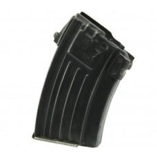 AK47 10 rounds spare magazine