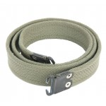 British Lee Enfield repro canvas sling