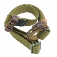 Mosin Nagant Military Rifle Sling